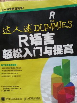 New R titles available in Chinese