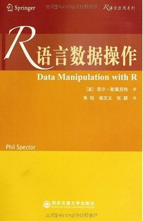 R data manipulation - spector